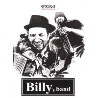 BILLY`s BAND -  Чужие 2